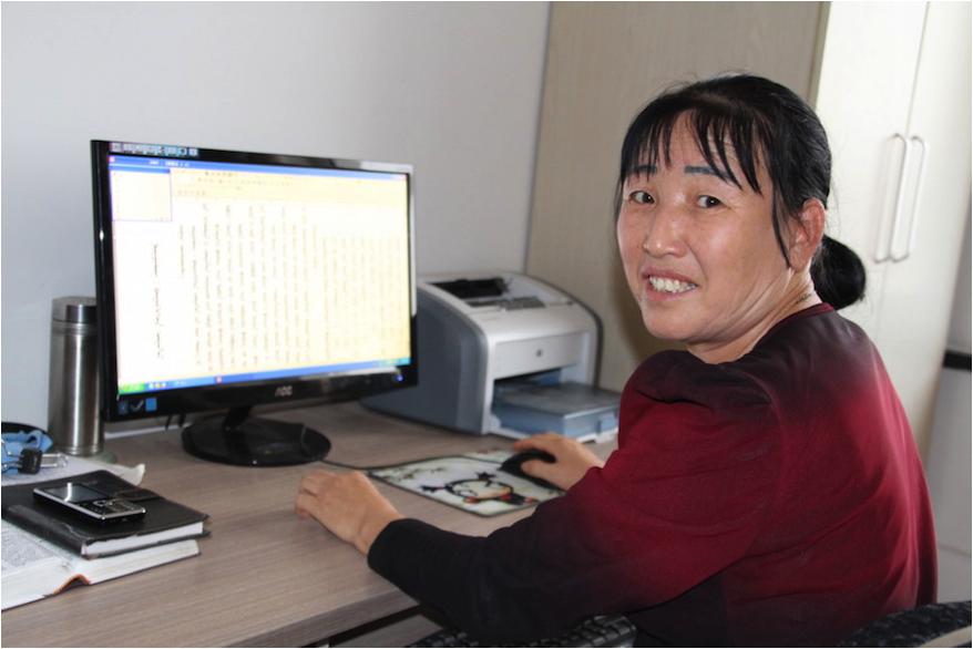 Equipos de traducción